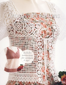 HUSQVARNA Multiformat CD 234 Crochet Creations