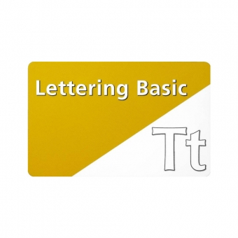 BERNINA Toolbox Lettering Basic