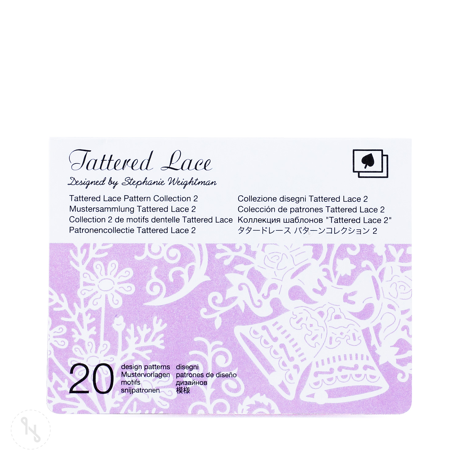 BROTHER Tattered Lace Pattern Collection 2 - 20 Designs