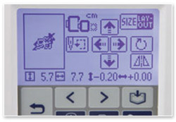 Brother Innov-is 750 E Display