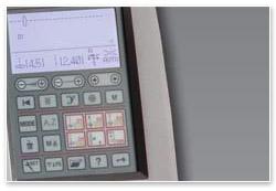 Janome Horizon MC 8900 QCP Touch-Display