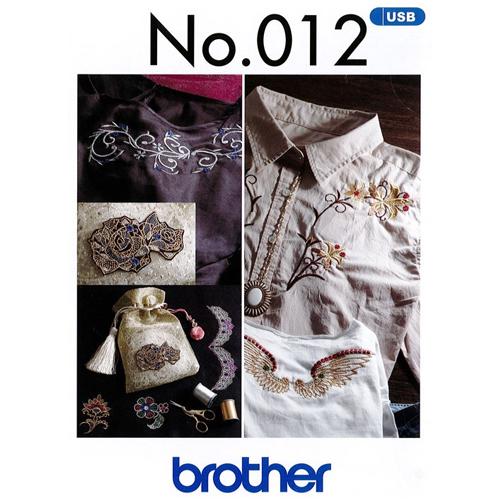 Brother Stickmuster USB Nr. 12 Dekorative Muster