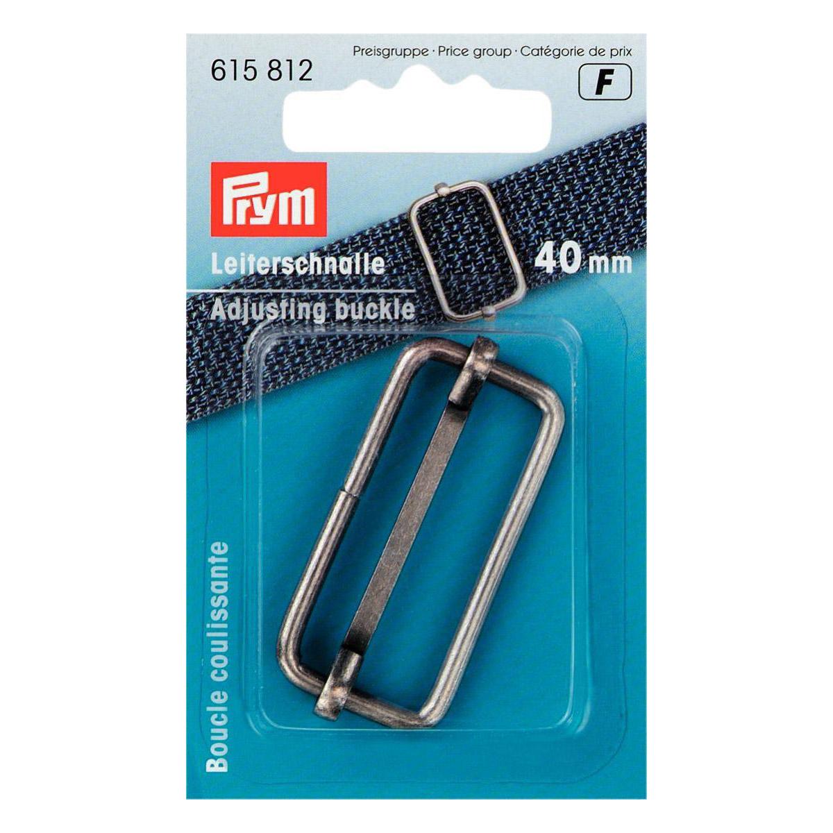 PRYM Leiterschnalle 40mm altsilber